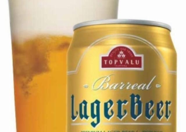 イオンから国内初PB生ビール 1缶158円