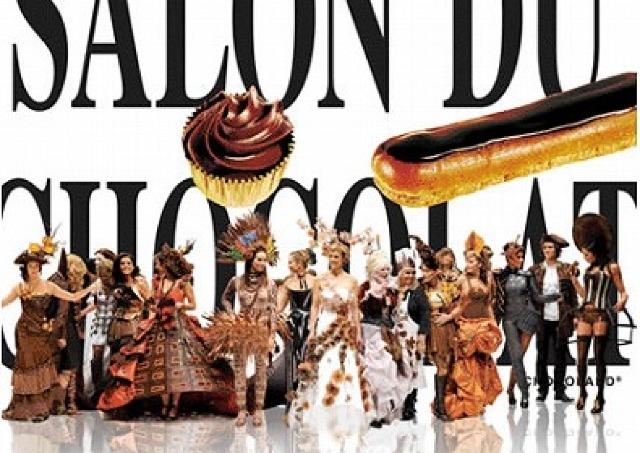 本場パリの味を堪能 8日間の「ショコラの旅」