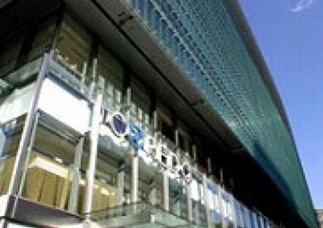 【冬セール】コレド日本橋の初売り2日から MAX70%オフ