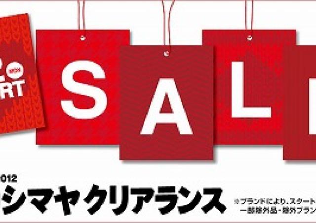 【冬セール】タカシマヤは1月2日から Webも同時スタート