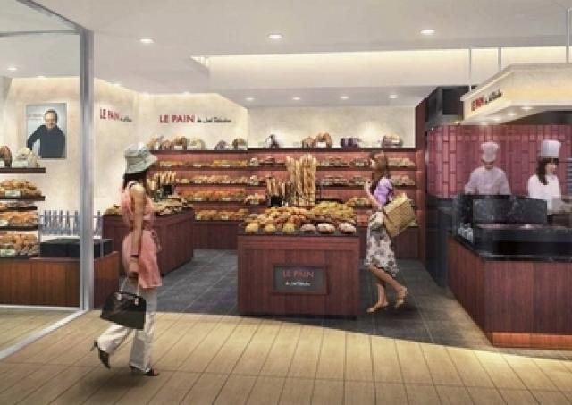 ロブション世界初の「パン専門店」 渋谷に登場