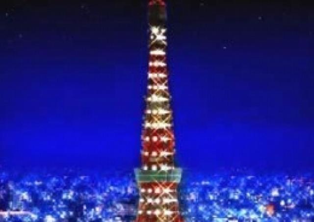 東京タワー、3時間限定「光のショー」