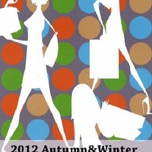 招待状不要 秋冬ファッション525円のファミリーセールin千駄ヶ谷