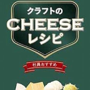 【ブーム調査隊】チーズ、麺つゆ、ヨーグルト...メーカーの「看板商品レシピ本」なぜ人気?