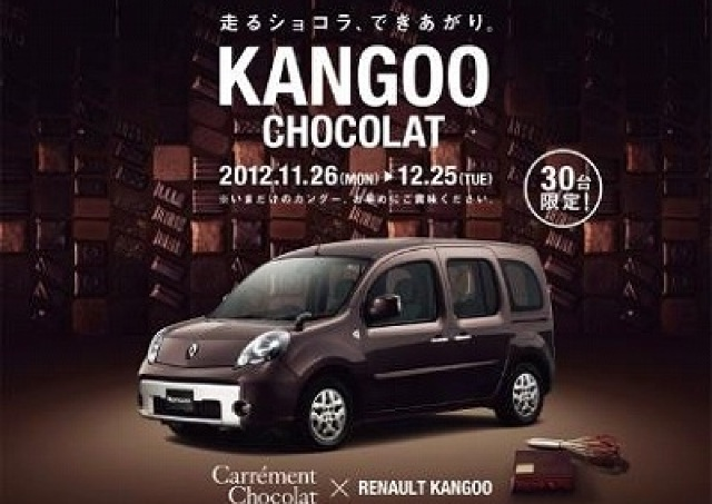 チョコレート自動車発進! ルノーが走るチョコ作っちゃいました!?