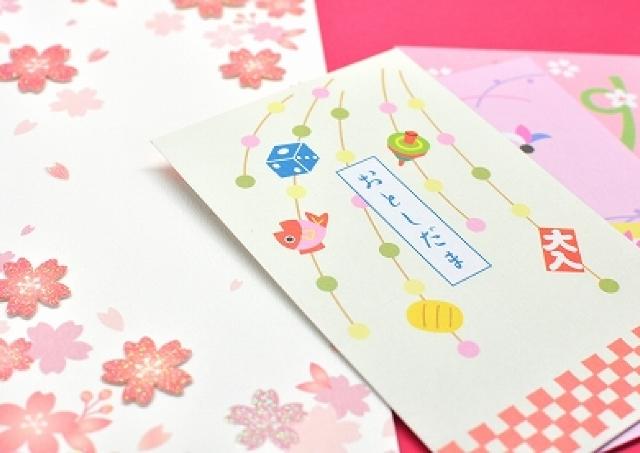 恋愛×サプライズ♯2 プチサプライズなお正月を演出する3つのコツ