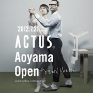 高感度ライフスタイルショップ「アクタス」  青山に新店オープン