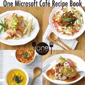 「社食レシピ本」新刊は日本マイクロソフト 野菜たっぷりメニュー盛りだくさん
