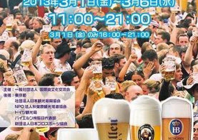 ドイツビールで盛り上がる6日間 秋葉原で「オクトーバーフェスト」