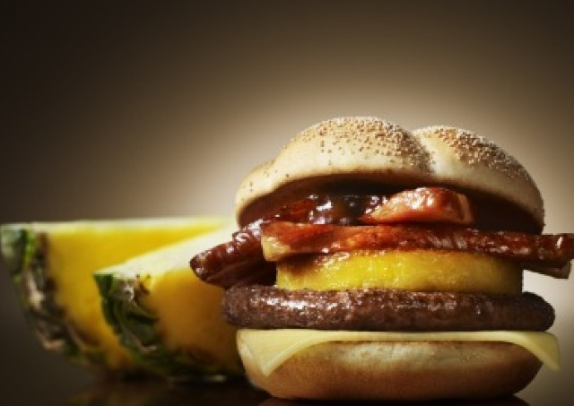 マック史上初の「1000円」バーガー 3日間で1種類ずつ