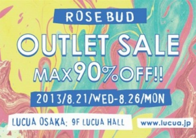 MAX90%オフ 「ROSE BUD梅田店」アウトレットセール