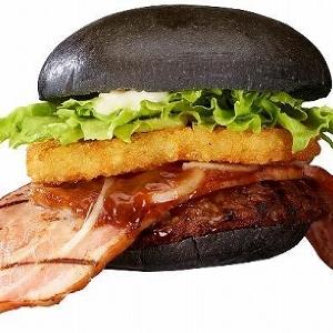 あの「黒バーガー」が帰ってくる!「ニンジャ」に進化し復活発売決定