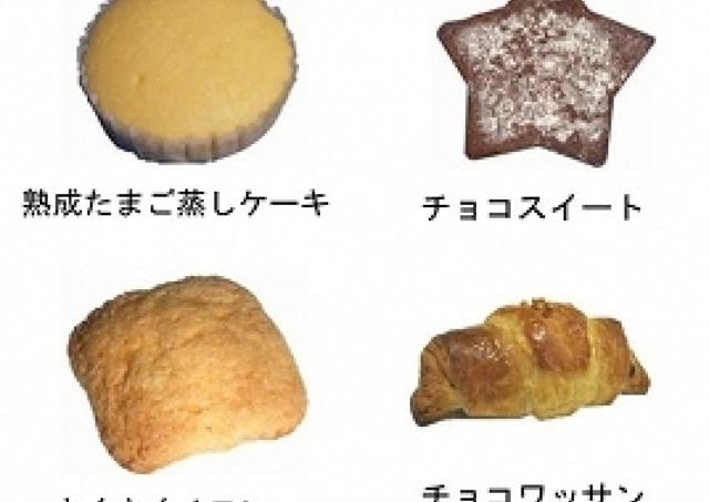 最大41%OFF!人気のパンすべて100円のベーカリーセール