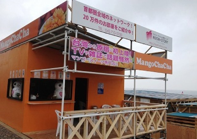話題のマンゴースイーツ専門店「マンゴーチャチャ」 江の島に「海の家」をオープン