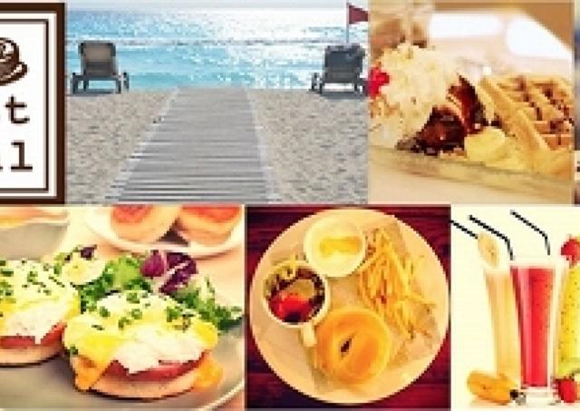 パンケーキ、エッグスラット、アサイーボウル...世界の朝ごはんが集まる「朝食フェス」
