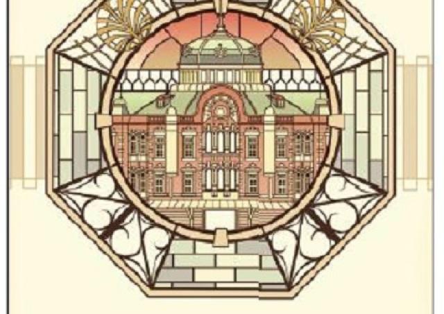 東京駅開業100周年記念「Suica」発売 1万5000枚限定