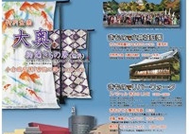 JAZZ LIVEや蚤の市を開催 10月5日は「きもの」でリバーウォークへ