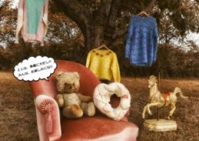 アクセサリー×古着のオシャレコラボ 「tiny circus by nakamura coubou」期間限定ショップ