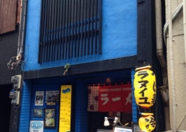 路地裏に名店あり 銀座・裏道グルメ旅 ~ラーメン編~