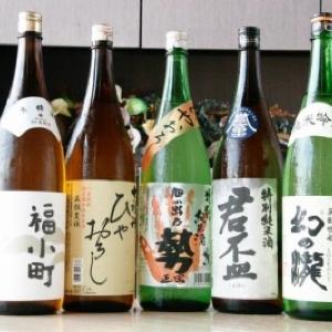 日本酒100銘柄よりどりみどり 四谷・荒木町で300人限定イベント