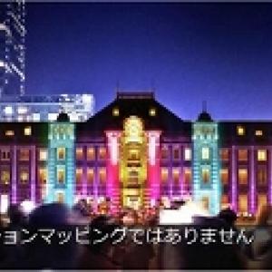東京駅で特別イルミ「東京ミチテラス2014」 100年前の大正ロマンがよみがえる
