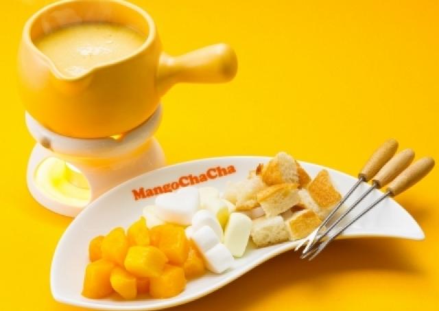 新しすぎ! ホワイトチョコにつけて食べる「マンゴーフォンデュ」