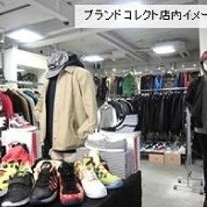 大人が買いたい古着ショップ 「ブランドコレクト」2号店、原宿竹下通りにオープン