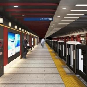 「銀座線」下町区間のリニューアルデザイン発表 浅草は「祭りの街」、神田は「昭和のオフィス街」...