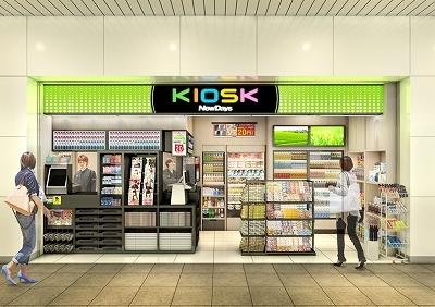 駅構内「KIOSK」がコンビニに変身!新型ショップ「NewDays KIOSK」3 ...