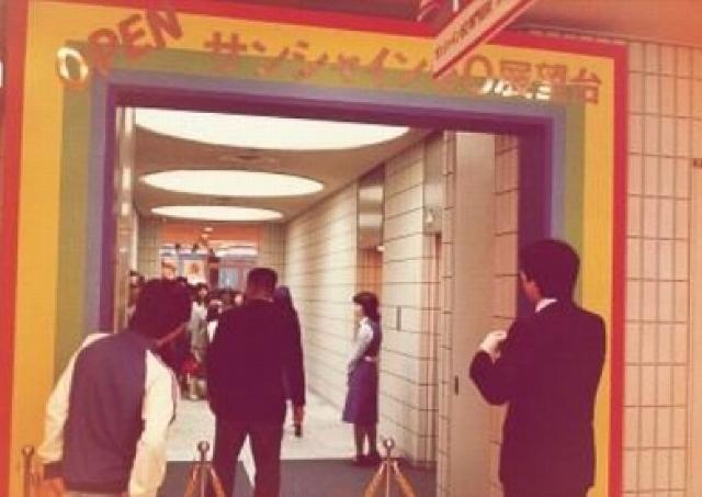 リニューアルで一時休館へ 「サンシャイン60展望台」37年間の感謝イベント