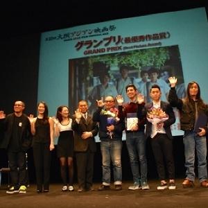 大阪アジアン映画祭 グランプリ&観客賞に台湾青春喜劇「コードネームは孫中山」
