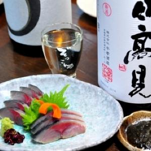 渋谷で「吟醸酒」にひたる夜 日本酒バル「Sake Fun ぞっこん。」フェア開催