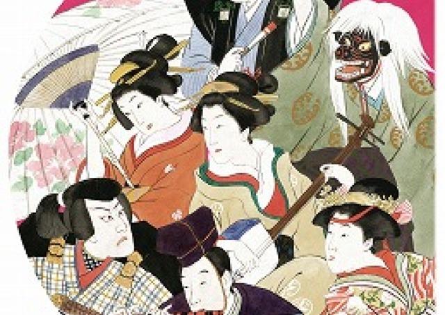 能、歌舞伎もハシゴできちゃう 新潟で体感・体験して楽しむGWイベント3選