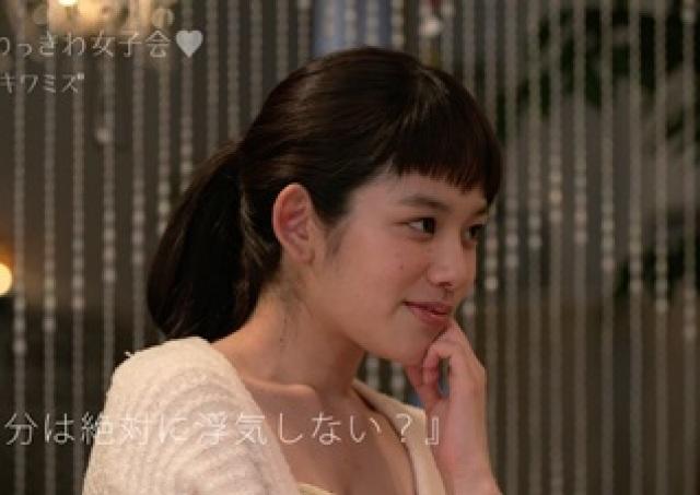 浮気しない自信ないんだよね... 元テラハの筧美和子、住岡梨奈、近藤あやがギリギリ女子会トークでぶっちゃける!