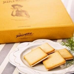 1位は1日に3万7000枚売れるクッキー 「東京駅」人気おみやげ&人気弁当ランキング 2015
