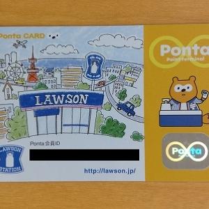NTTドコモがローソンと提携 Ponta、dポイントと相互交換でますます便利に