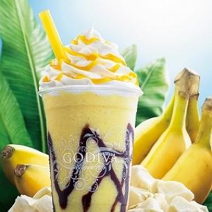 バナナとチョコで南国テイスト ゴディバのショコリキサーに「ホワイトチョコレート バナナ」が限定登場