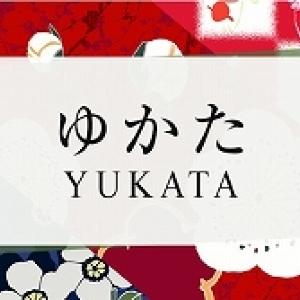ユニクロが「浴衣」を世界に発信 デザインは竹久夢二の作品モチーフ