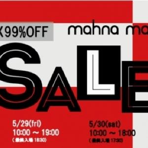 芸能スタイリストご用達レンタルショップ「マナマナ」が最大99% 高級ブランドウェア・バックなど1万5000点