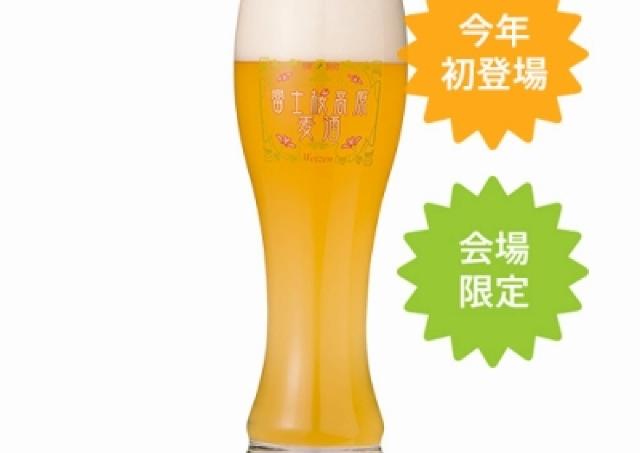日本初上陸ビールも!本場ドイツの味を飲みほそう「奈良オクトーバーフェスト2015」