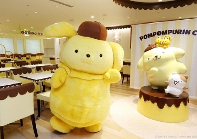 かわいさに悶絶! ポムポムプリンカフェが関西初出店