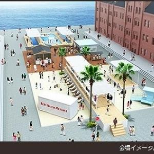 横浜赤レンガがアメリカ西海岸のビーチリゾートに 今年は水上ソファも登場