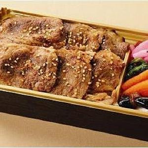 8月29日は焼肉の日!大丸東京店に「焼き肉弁当」総勢100種 注目は1頭から6枚しかとれない牛タンステーキ