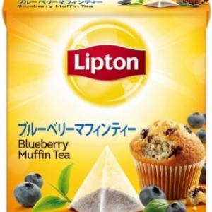 マフィンやアップルパイの香りがする不思議な紅茶 リプトンの「スイーツティー」日本上陸