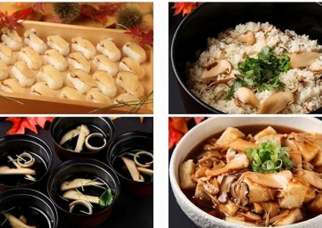上野の「松茸食べ放題」、今年は松茸スイーツも対象 松茸ソフト...どんな味?