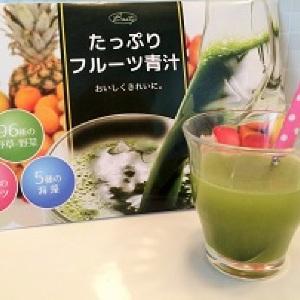 デトックス美人になりたいならコレ!毎日続けられる「フルーツ青汁」で腸もスッキリ