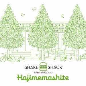 NY発のハンバーガーレストラン「シェイク シャック」今冬初上陸!外苑いちょう並木にやってくる