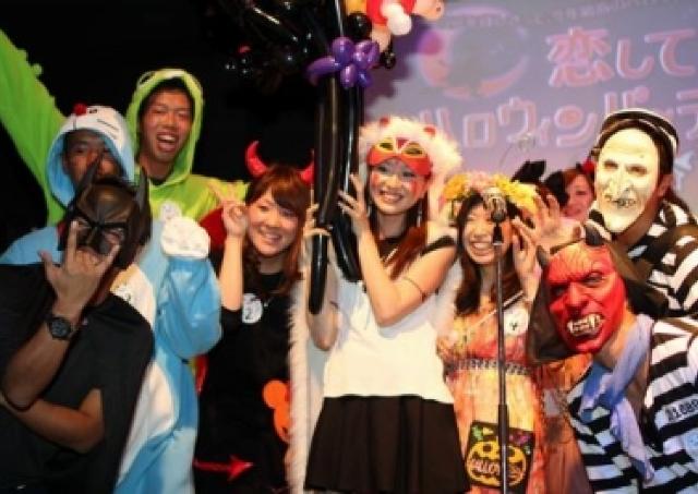 見た目より中身重視!? いつもと違う姿で参加する「ハロウィン婚活」渋谷で開催