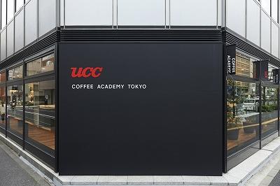 国際コーヒーの日」記念!新橋に...