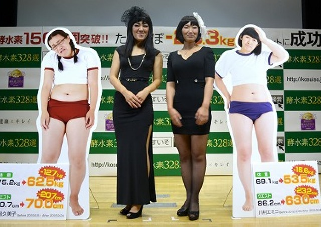 「たんぽぽ」2人で-28.3キロのダイエットに成功!「痩せたね...」スピワゴも変身ぶりにあ然